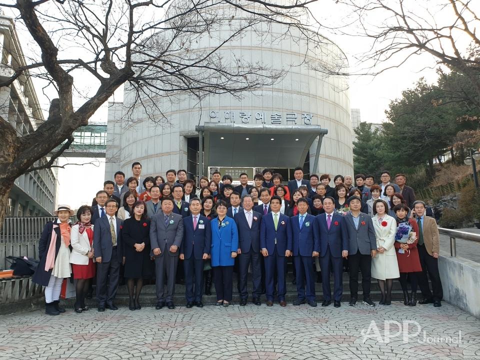 동국대학교APP 21기 입학식 단체 기념촬영